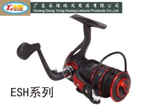 China Alloy fishing reel spinning , 9+1BB ESH1000 highest rated spinning reels on sale