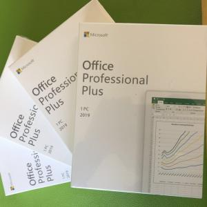 China Microsoft Office Products Office 2019 Professional Plus Pro Plus Full Package And Keycard supplier