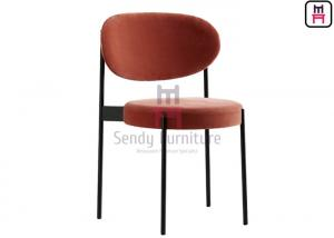China Red Black Painted Metal Dining Room Chairs / Upholstered Dining Chair Without Arm on sale