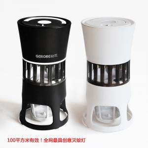China Anti Mosquito Trap high efficient mosquito killer lamp mosquito trap on sale