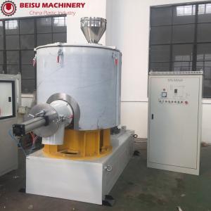 China UPVC / CPVC / OPVC Powder Plastic Mixer Machine Long Life Blades SS304 on sale