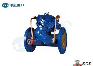 China Multi Function Hydraulic Water Pump Control Valve HT200 Type With Flange Ends on sale