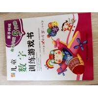 Pantone Color Childrens Book Printing With Gloss Paper / Matt Paper