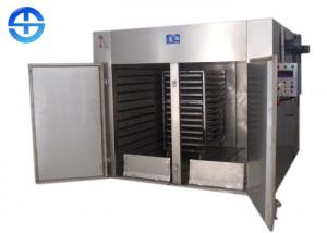 China Stainless Steel Fruit And Vegetable Dryer Machine With Automatic Temperature on sale