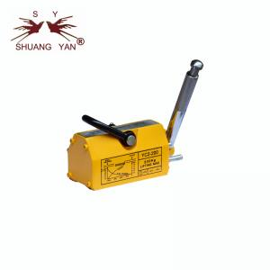 China ML-200kg  Steel Lifting Clamp Permanent Magnet Device Yellow Color on sale