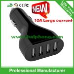Quick charger 2.0 5V10A 4USB Quick car charger USB charger