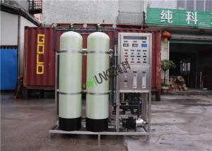 China Mineral Fiber Reinforced Polymer RO Water Treatment Plant For Drinking on sale