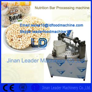 China 380v/50Hz Automatic Nutrition Bar Product Making machine on sale