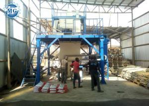 China 220 - 440v Voltage Dry Mix Mortar Production Line Ceramic Tile Production Line on sale