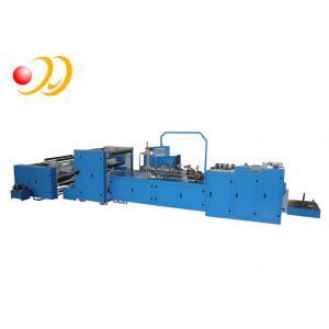 China Grande vitesse de machine de sac de papier de nourriture d'écran tactile de PLC avec le fond plat on sale