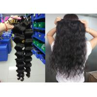 Double Drawn Cambodian Virgin Hair Weave Black Color , Thickness Bottom End