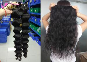China Double Drawn Cambodian Virgin Hair Weave Black Color , Thickness Bottom End on sale