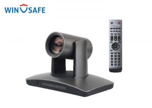 China Auto Lecturer Tracking PTZ Video Conference Camera 12X Optical Zoom Supported Onvif / TF Card on sale