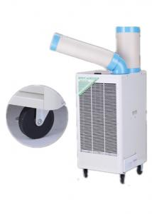 China 220V 50Hz Portable Air Conditioner For Industrial Use Eco Friendly on sale