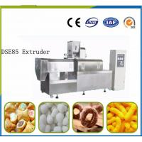 Small Biscuit Making Machine Automatic Rotary Moulder For Cookie CE Approved