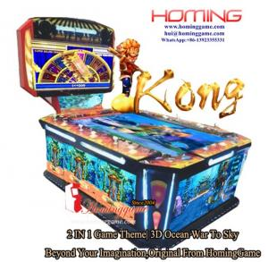 China World premiere 3D KONG Fishing Arcade Table Game Machine | not the same fishing game machine on sale