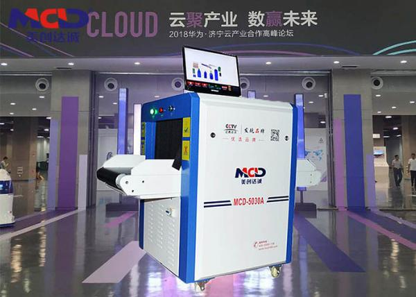 Professional Airport X Ray Security Scanners For Hotel