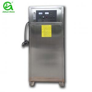 China industrial type water treatment ozone generator with oxygen concentrator on sale