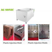 Ultrasonic Cleaning Machine to Clean Mould Tools Injection Moulds Can Bear 300kg Weight
