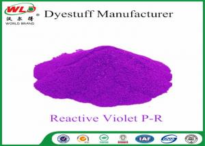 China Biggest Reactive Purple Fabric Dye Reactive Violet P R High Volume Color on sale