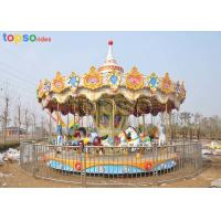 16 Seats Merry Go Round Ride 4RPM  Bottom Transmission Luxury Version