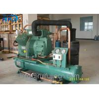 China Cold Store Water Cooled Bitzer 2CES-3Y Compressor Refrigeration Condensing on sale