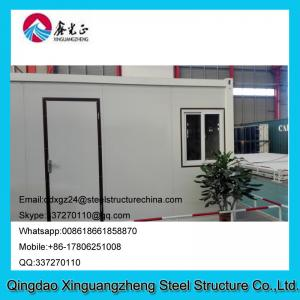 China low cost house container office portable container office container house for office on sale
