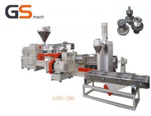 China Two stage extrusion filler masterbatch machine single & twin screw on sale