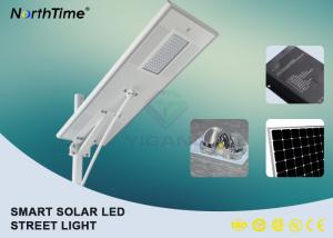 China Anti-Corrosion 70W All In One Integrated Solar Street Light Work 7 Rainy Days on sale