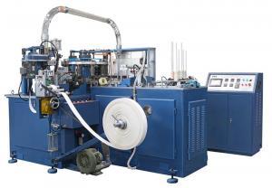 China SCM-600 90pcs/min Automatic Paper Cup Machine / Making Machinery With Heater Sealing / Ultrasonic unit on sale