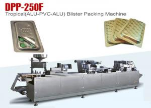 China Multi Function Gmp Pharmacy Blister Packaging Machine High Sealing on sale