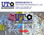 Solid Waste Shredder/Medical Waste Shredder / double shaft shredder/Biomedical waste shredder/two rotor crusher