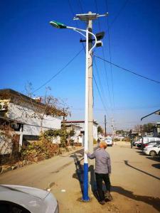 China Bright 30W Integrated Solar Street Light , Solar Powered LED Street Lights 6000 - 6500K on sale