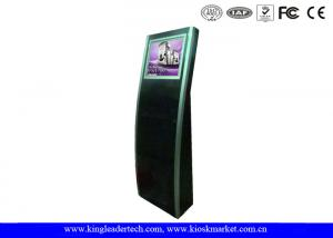 China Foot Print Designed University Touch Screen Information Kiosk Retail Freestanding on sale
