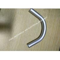 China Custom Bending Aluminium Tubing Fittings Chemical Industry Components on sale