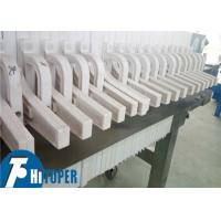 Stainless Steel Cardboard Filter Press , Red & White Wine Automatic Filter Press