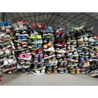 Sell cheap used shoes in us,And if you are a new first time second hand used shoes buyer let us help you get started
