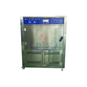 UV Weathering Aging Climatic Test Chamber ISO11341 / ASTM Temp Uniformity ±3℃