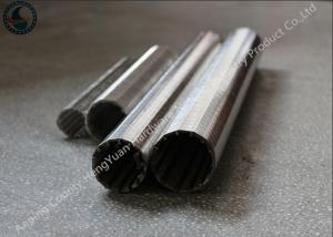 China Slot Continuous Cylinder Wedge Wire Mesh Anti - Corrosion ISO9001-2008 Listed on sale