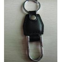 China cheap wholesale leather keychain custom China on sale