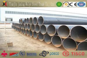 China ASTM A53 ST52 Longitudinal Submerged Arc Welding High Pressure on sale