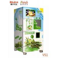 fruit juicer sugarcane commercial juicer machine fresh sugar cane vending machine price juicer for sale cleaning system