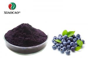 China Blueberry Freeze Dried Powder 100 Natural Food Grade Avaliable Sample on sale