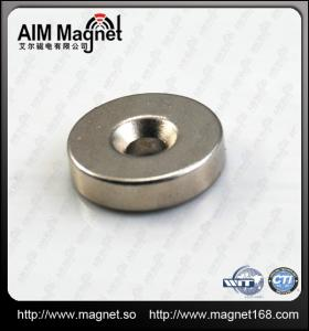 China neodymium thin rod magnet on sale