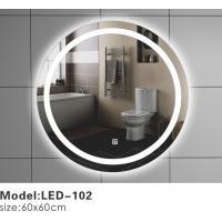 Electric Circular Bathroom Mirror With Sensor Lights Similar To Sun Contemporary