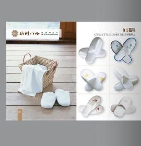 China Hotel Slippers/Airline Slipper/Cotton Slipper/Waffle Slipper (YZBG-SLP010) on sale