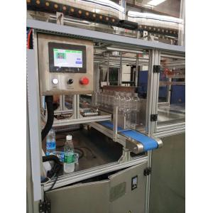 China 220V PLC Control Bottle Bagging Machine With Laser Probe And Touch Screen on sale