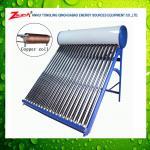Capteur solaire de tube électronique de pression de Suntask et système solaire de chauffe-eau