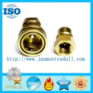 China Quick Connect Coupling(KSB Series),Brass quick coupling,Brass pipe fitting,Brass connect coupling,Brass fitting on sale