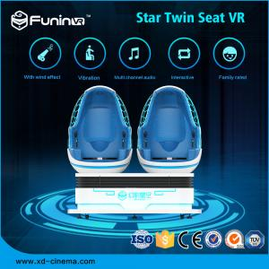 China Quick Money 9D Egg VR Cinema 2 Seats Virtual Reality 9D Egg VR 9D Cinema Motion Chair on sale